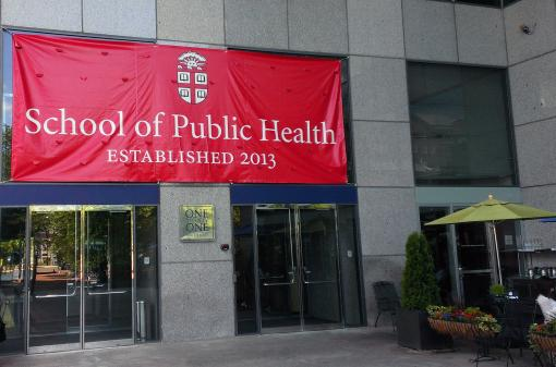Off to a strong start - Brown's new School of Public Health will celebrate its inaugural academic year at the American Public Health  Association's annual meeting in Boston with a reception, 35 research presentations, and two major awards.